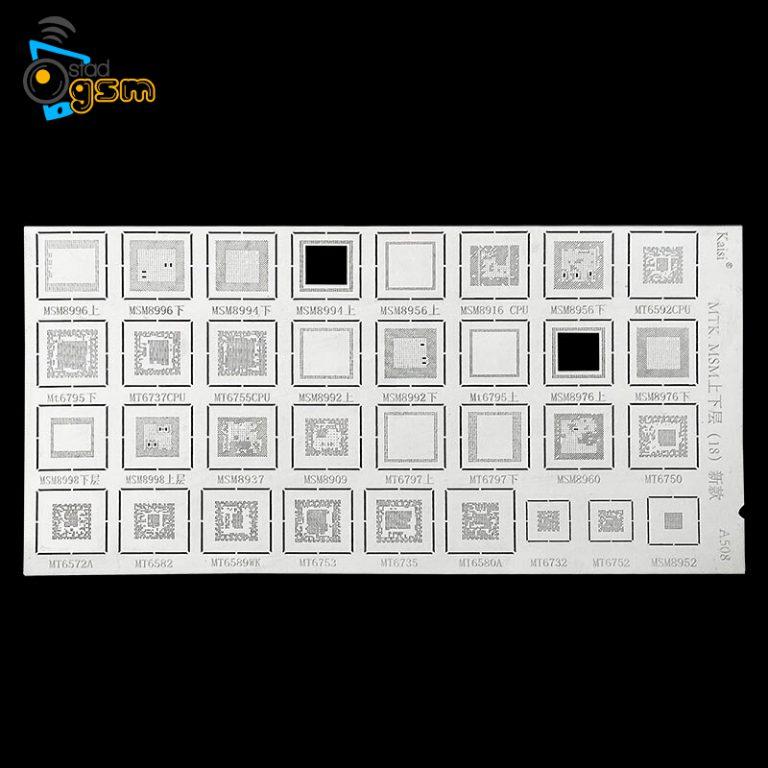 شابلون CPU MSM A508